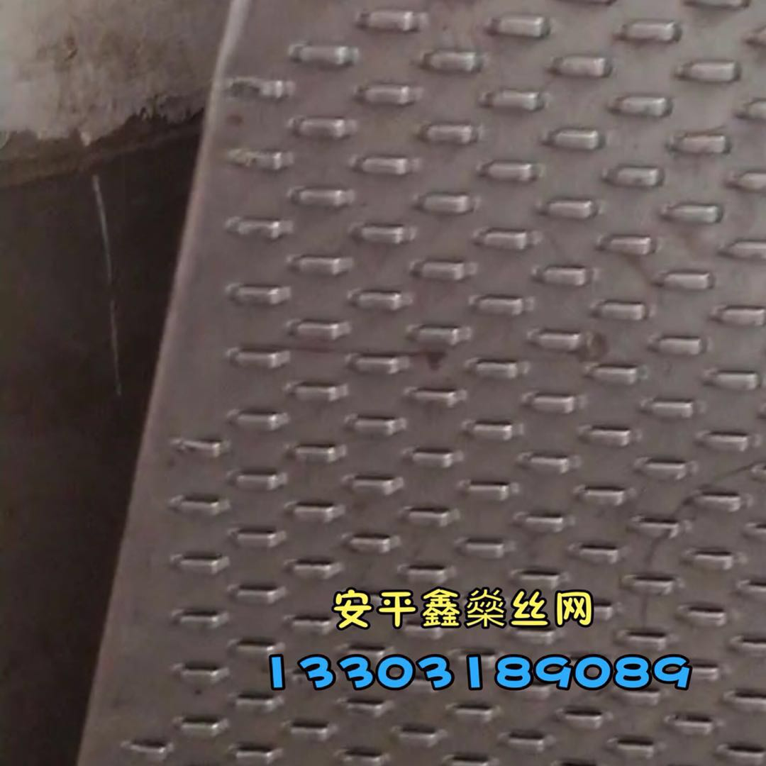 冲孔板10