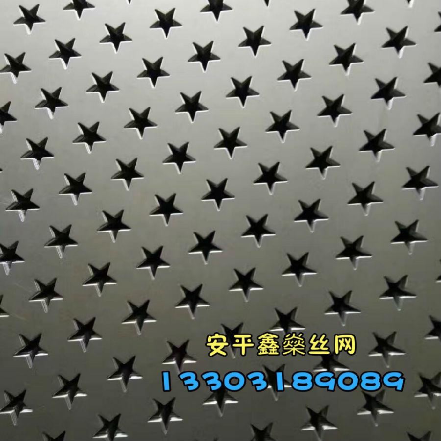 冲孔板 (178)